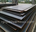 42CrMo4 Steel Plate Price in India