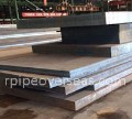 Manganese Steel Plates Price in India